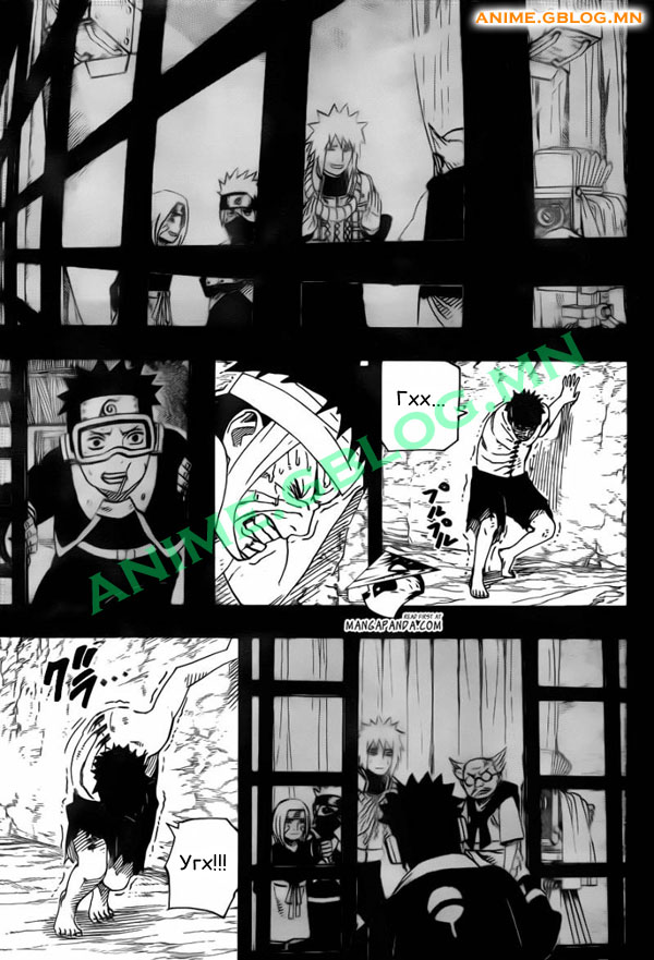 Japan Manga Translation - Naruto - 603 - Rehabilitation - 6